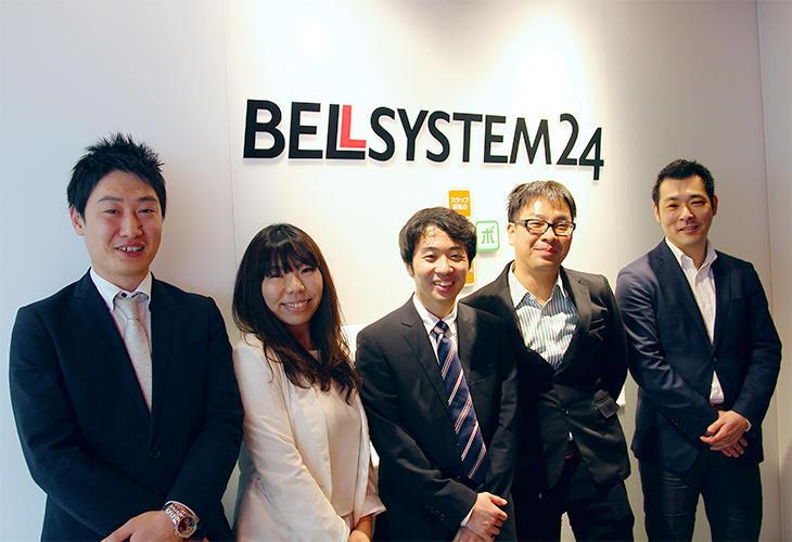 case_bellsystem24_img02.jpg