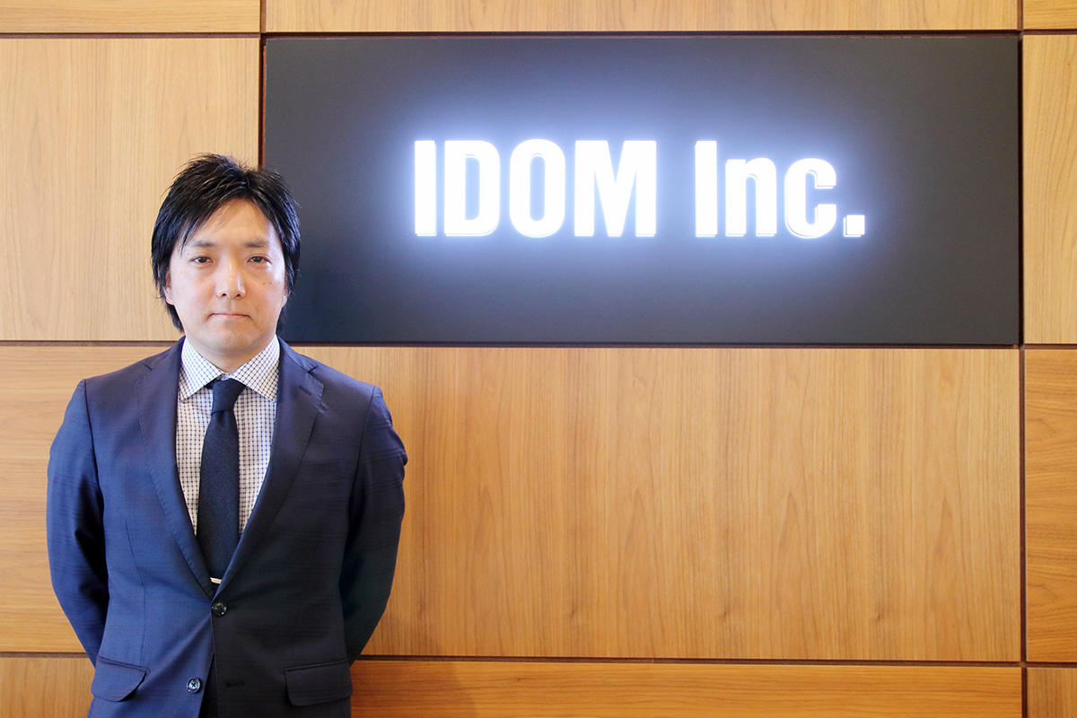 株式会社IDOM