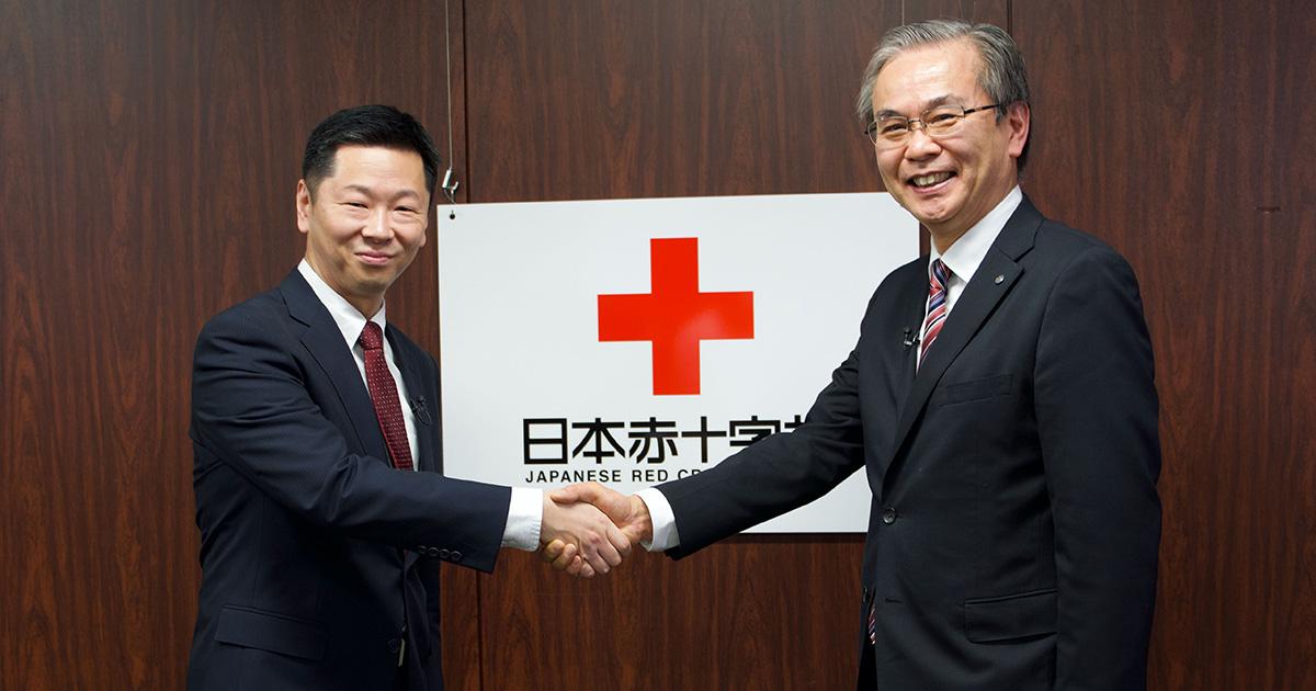 日本赤十字社様 対談
