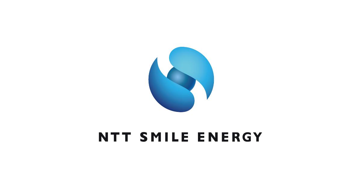 株式会社NTTスマイルエナジー様