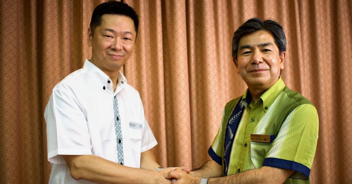 琉球銀行様 トップ対談