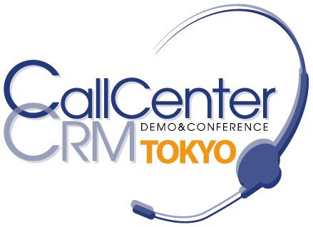 【11月13-14日 東京】コールセンター/CRM デモ&コンファレンス2019出展・登壇のお知らせ