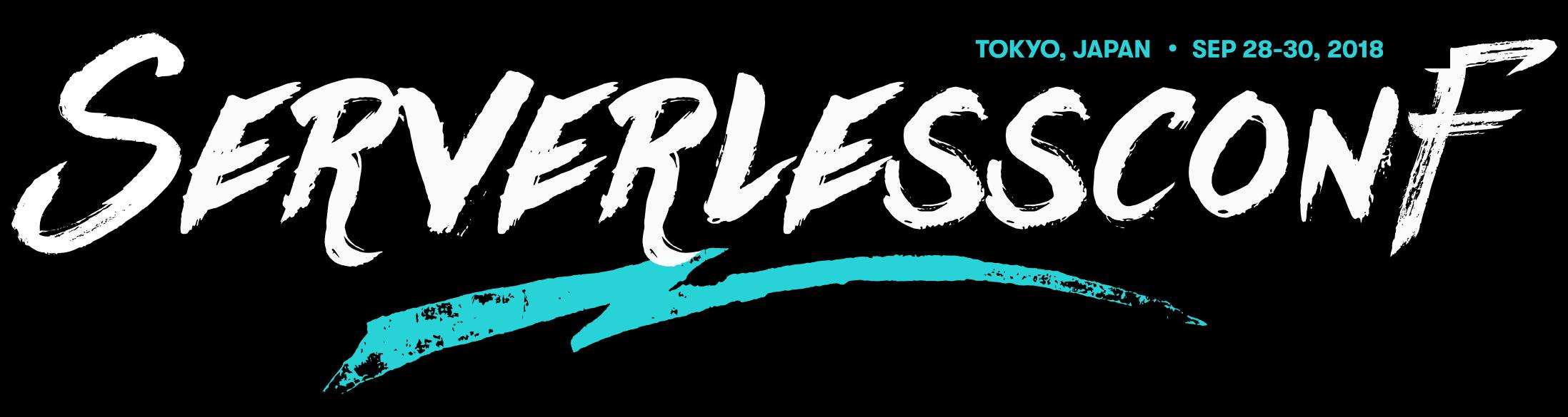 【東京 9/29】Serverlessconf Tokyo 2018で 当社 照井が登壇いたします
