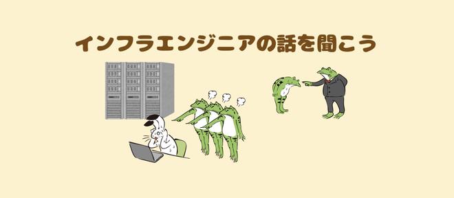 【11/1 福岡】当社の髙田が福岡ゆるっとIT交流会にて登壇いたします
