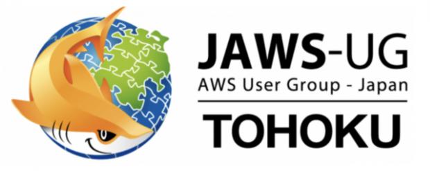 【9/21仙台】JAWS-UG TOHOKUにて当社 坂本が登壇いたします
