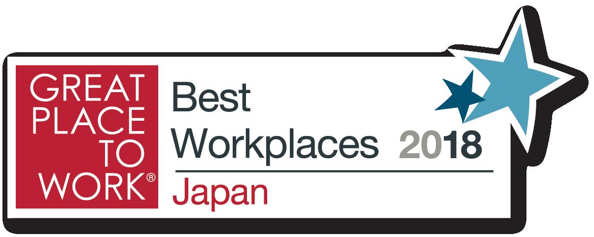 【プレスリリース】サーバーワークス、 2018年版「働きがいのある会社」ランキングに初選出