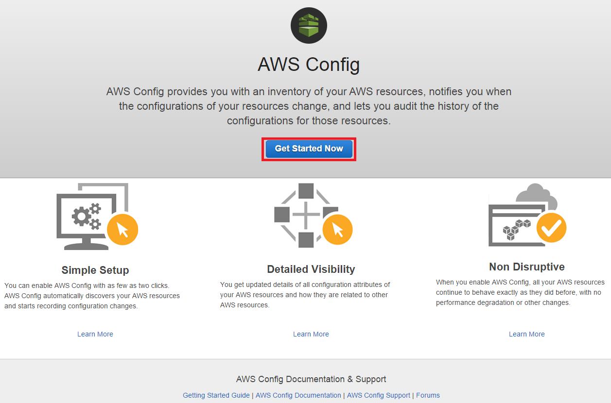 サーバーワークスの「Cloud Automator」がAWS Config Partnerに登録されています