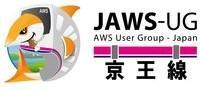 【東京】JAWS-UG京王線 第5回 密着MSP 24時!にAWSエンジニア 坂井田が登壇します