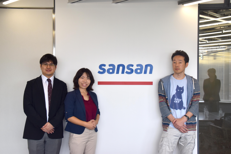 サーバーワークス、SansanのOneLogin導入を支援