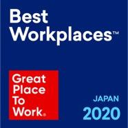 2020年版「働きがいのある会社」.jpg
