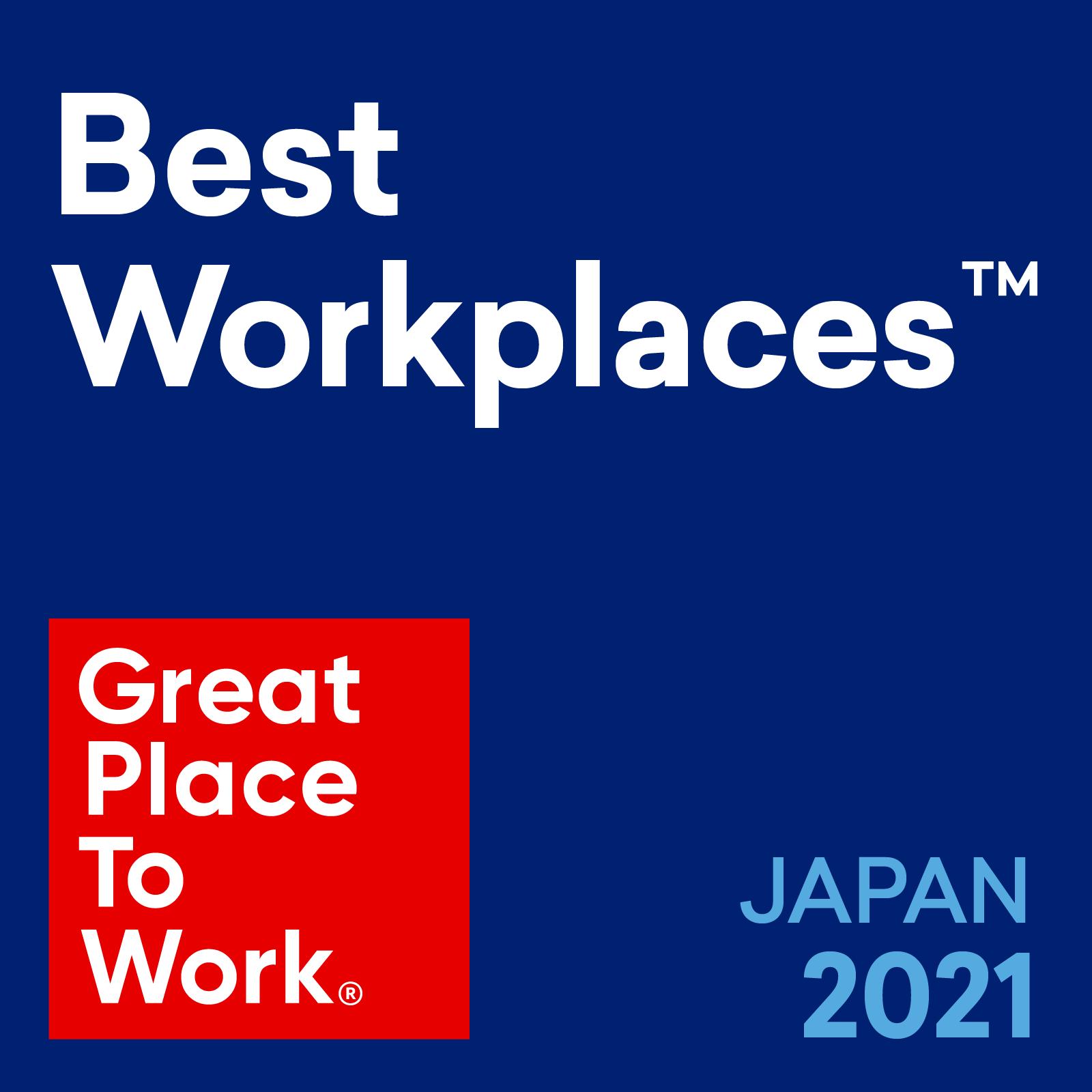 サーバーワークス、2021年版「働きがいのある会社」ランキングに4年連続で選出