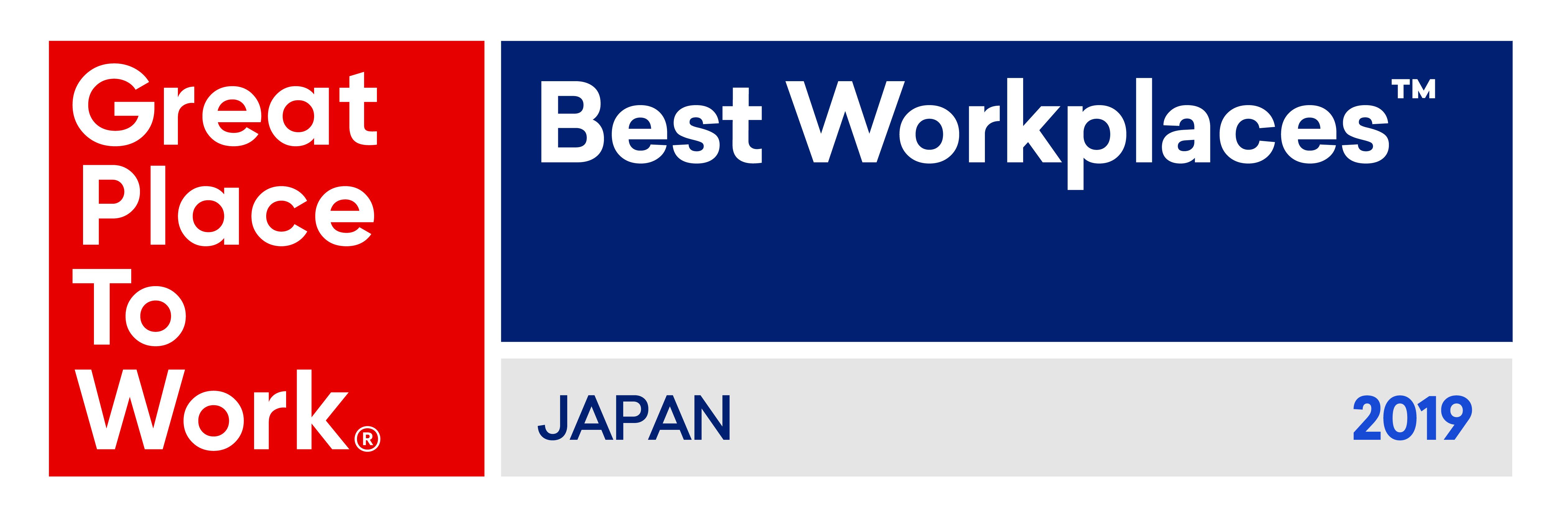 サーバーワークス、2019年版「働きがいのある会社」ランキングに2年連続で選出