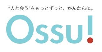 Ossu.jpg