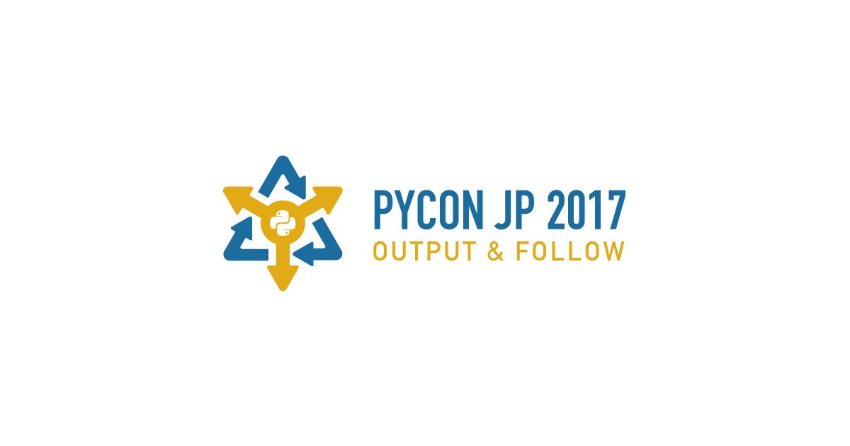 PYCON-JP2017.png