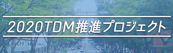 サーバーワークス、東京2020大会開催期間中に特別休暇を付与、10日間の休暇取得を奨励