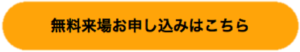 button-aws-300x52.png