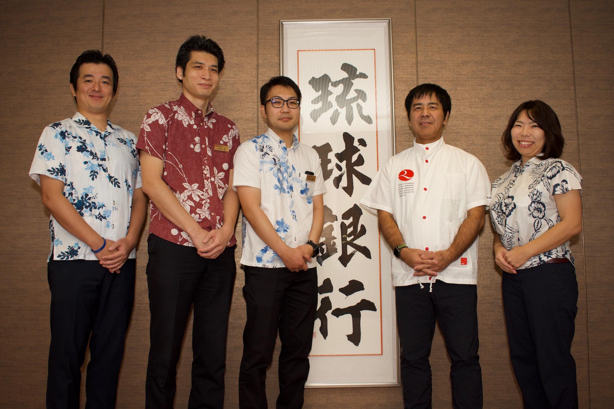 サーバーワークス、琉球銀行のAWS導入事例を公開
