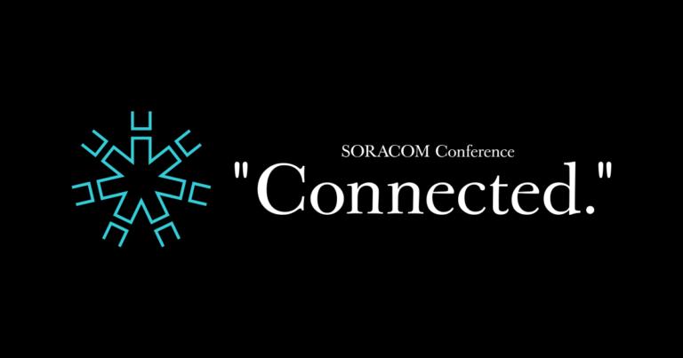 """【東京】1/27 SORACOM Conference 2016 """"Connected."""" にゴールドスポンサーとして参加!"""